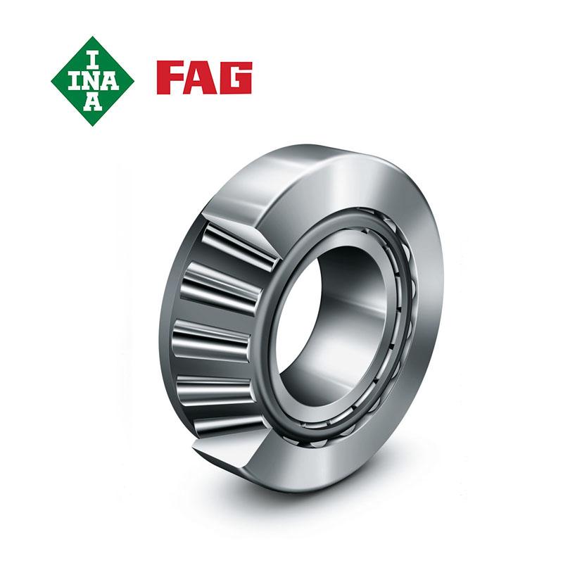 FAG品牌 圆锥滚子轴承 空压机轴承 30309-A