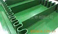 PVC绿色加挡板裙边