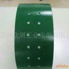 PVC皮带打孔加工