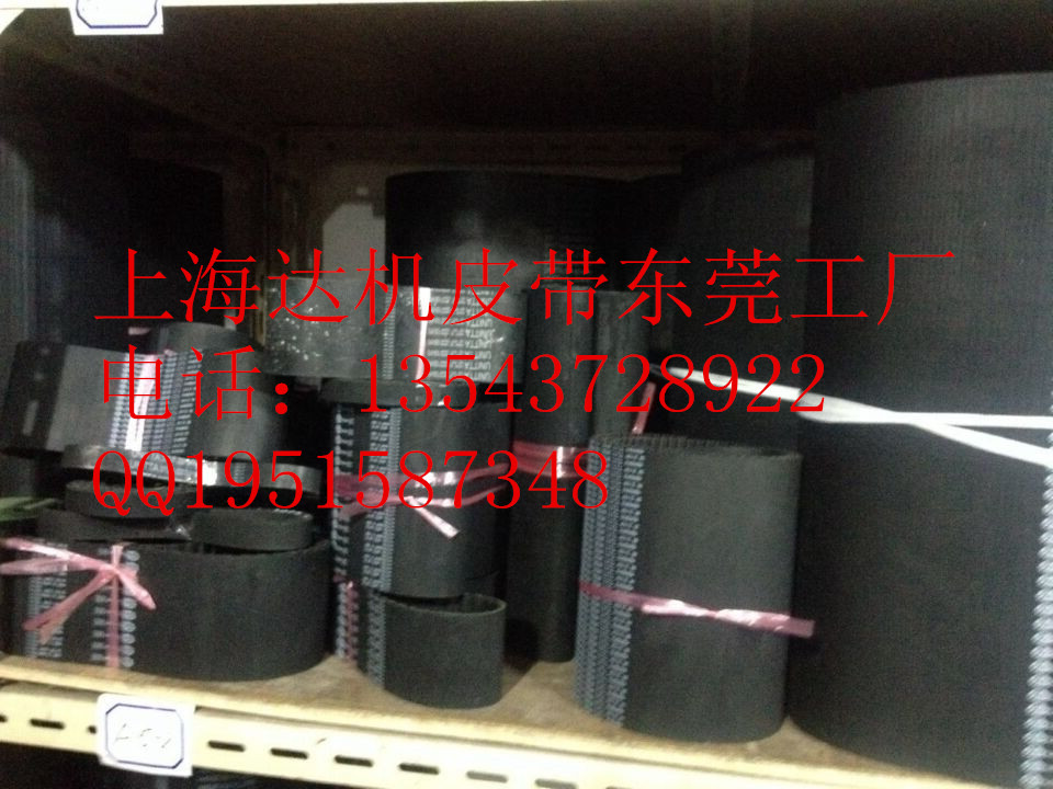 日本UNITTA(优霓达)同步带上海达机皮带