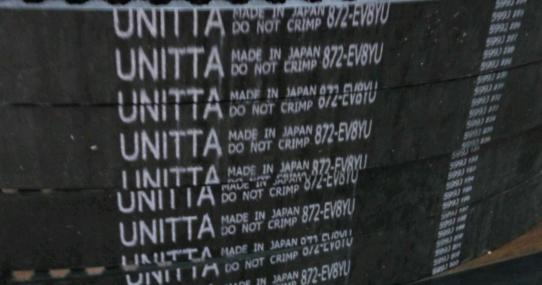 橡胶同步带1.5GT,2GT,3GT,5GT选日本UNITTA品牌