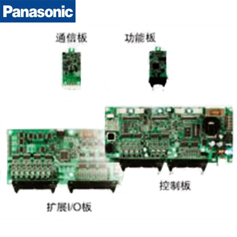 松下PLC·终端BX系列ABXEC80