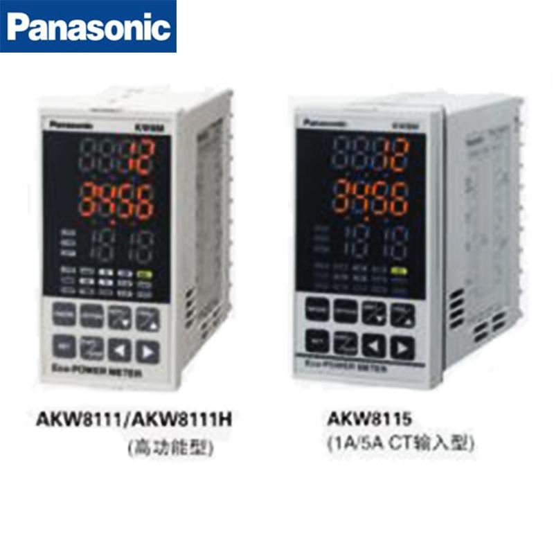 松下节能支持产品KW8M系列AKW8115