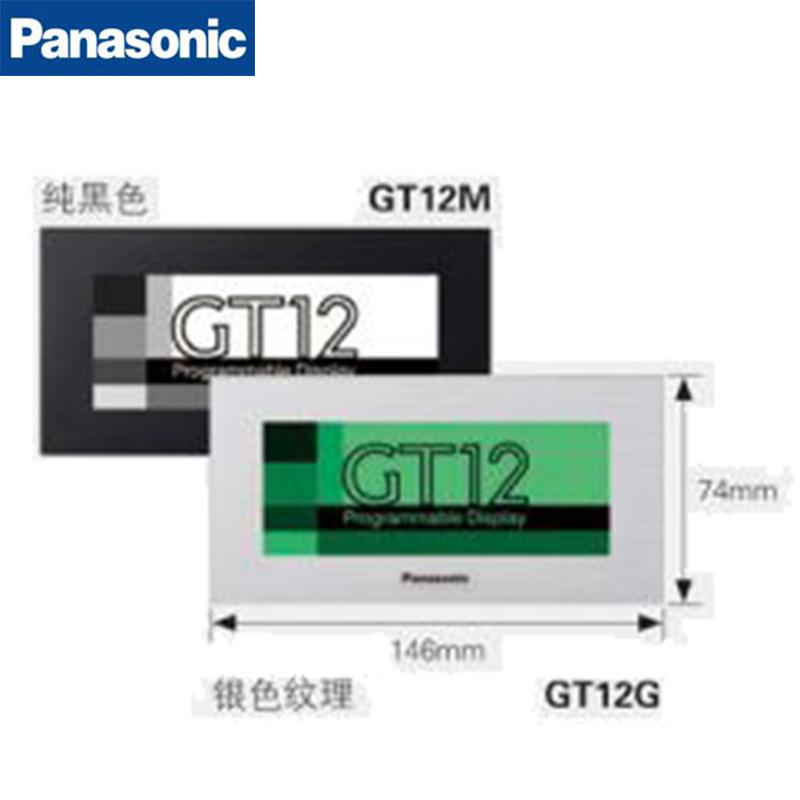 松下可编程显示器GT12系列AIG12GQ15D