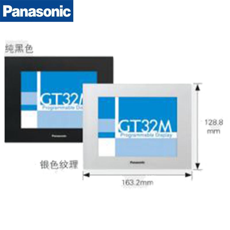 松下可编程显示器GT32M系列AIG32MQ05D