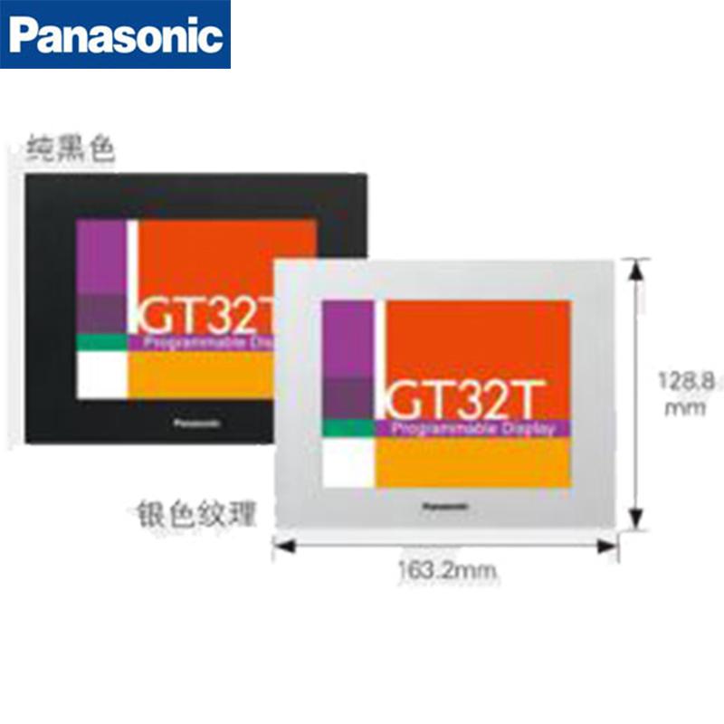 松下可编程显示器GT32T系列AIG32TQ15D