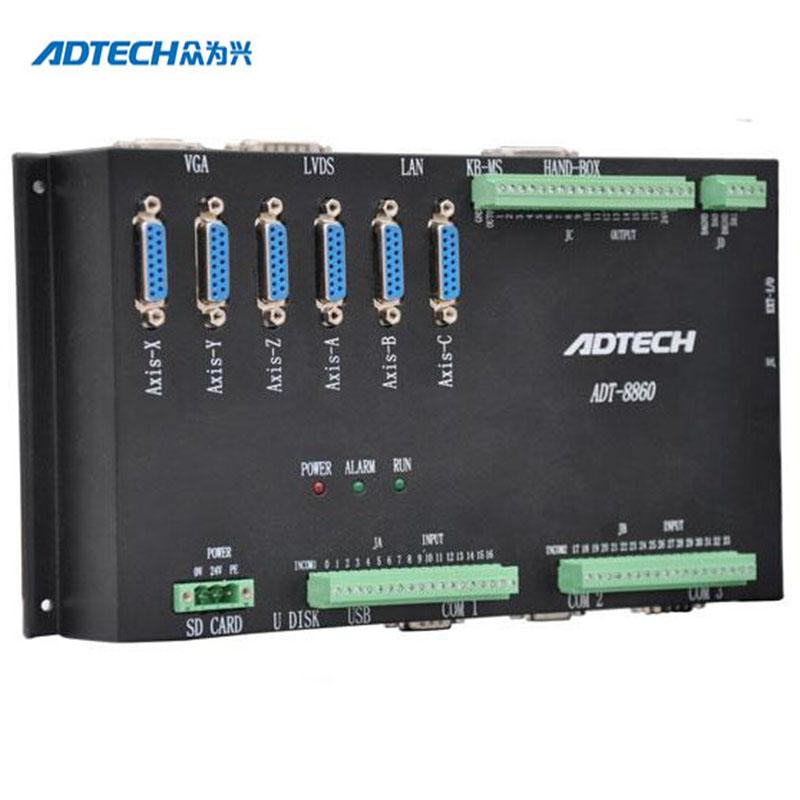 多轴NC运动控制模块CNC系列ADT-8860
