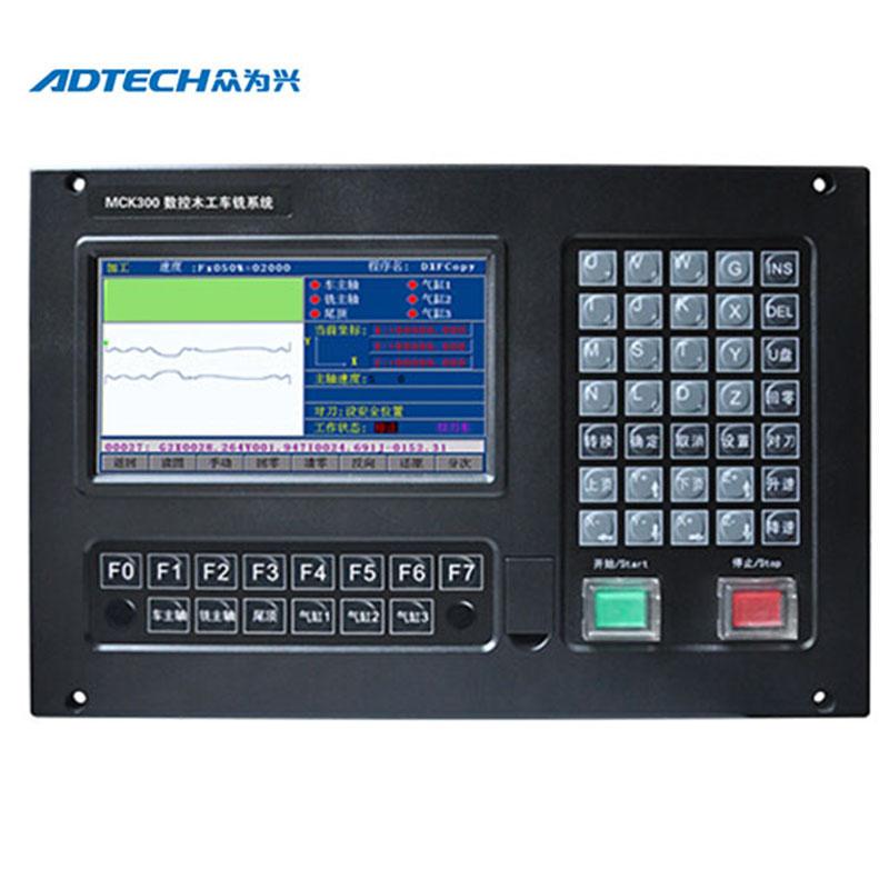数控木工车铣系统CNC系列MCK300A