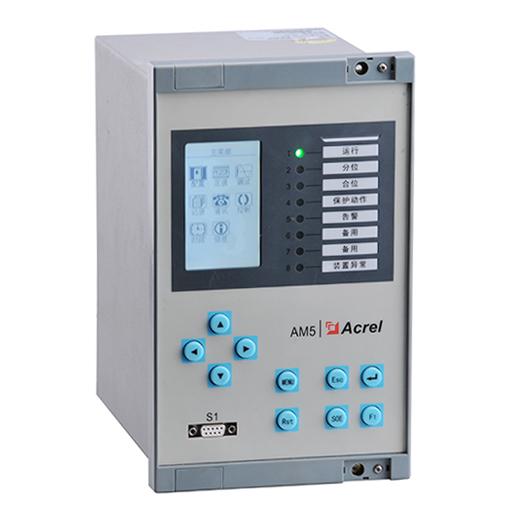 AM系列微机保护测控装置