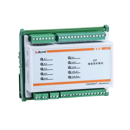 AGP风力发电测量保护模块