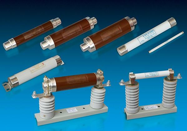 W系列电动机保护用高压限流熔断器