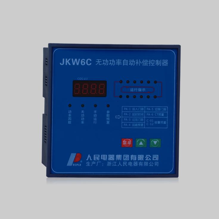 JKW6C无功功率自动补偿控制器