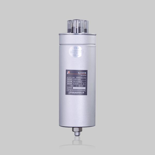 BSMJ 圆柱式自愈式低电压并联电容器