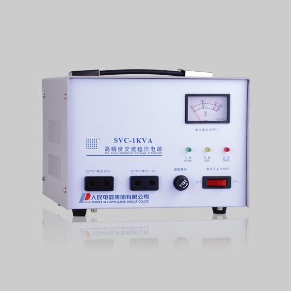 SVC(TND、TNS)系列交流稳压器
