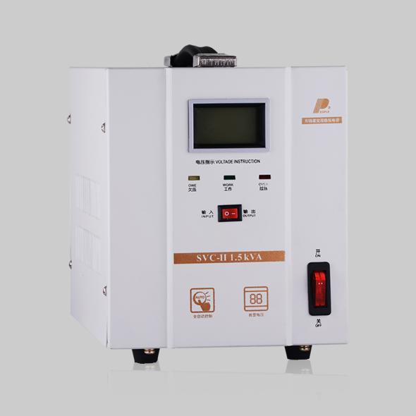 SVCII 系列高精度全自动交流稳压电源