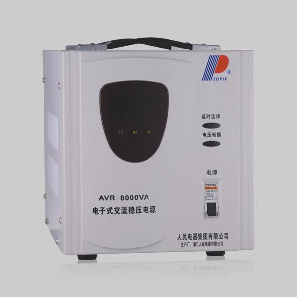 AVR系列交流稳压器
