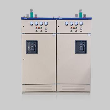 RGGD型交流低压配电柜