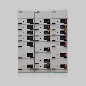RGCS型低压抽出式开关柜