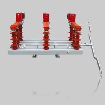 FZW32-12户外高压交流真空隔离负荷开关