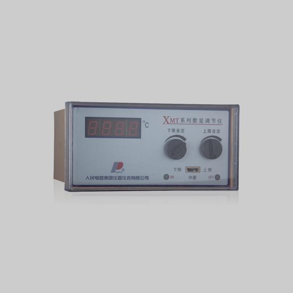 XM系列数字显示温度指示调节仪