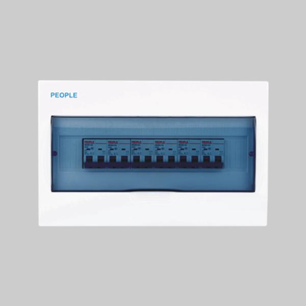 RDPZ50S系列配电箱
