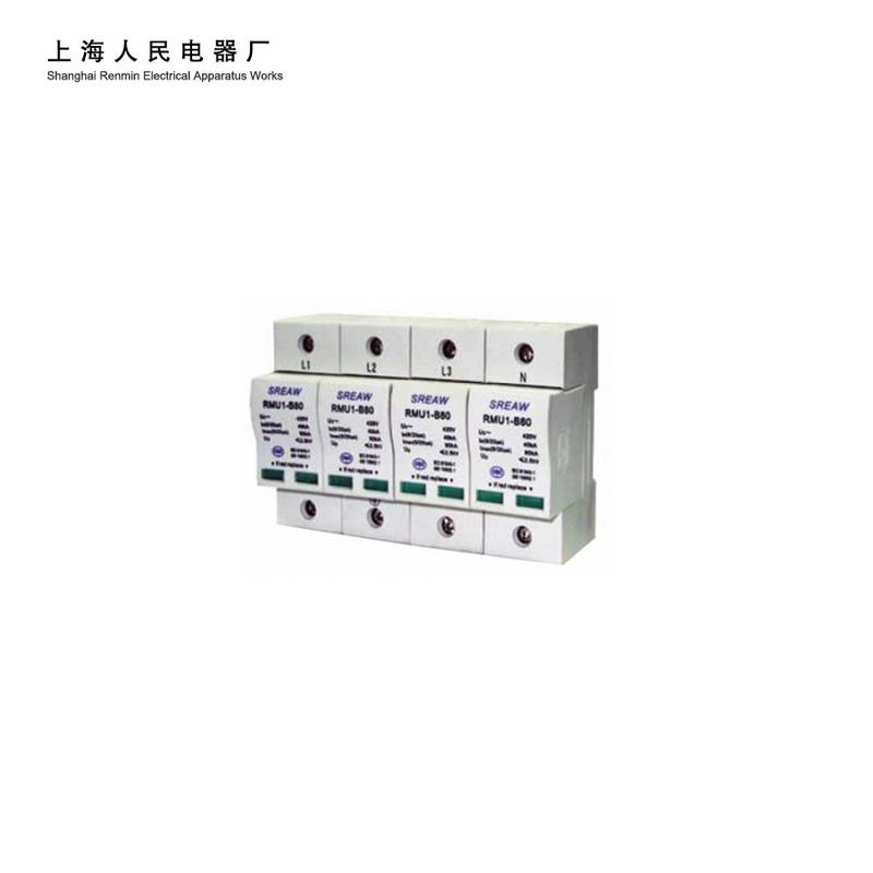 电涌保护器