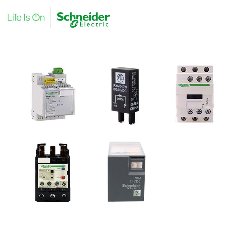 施耐德,频率控制继电器