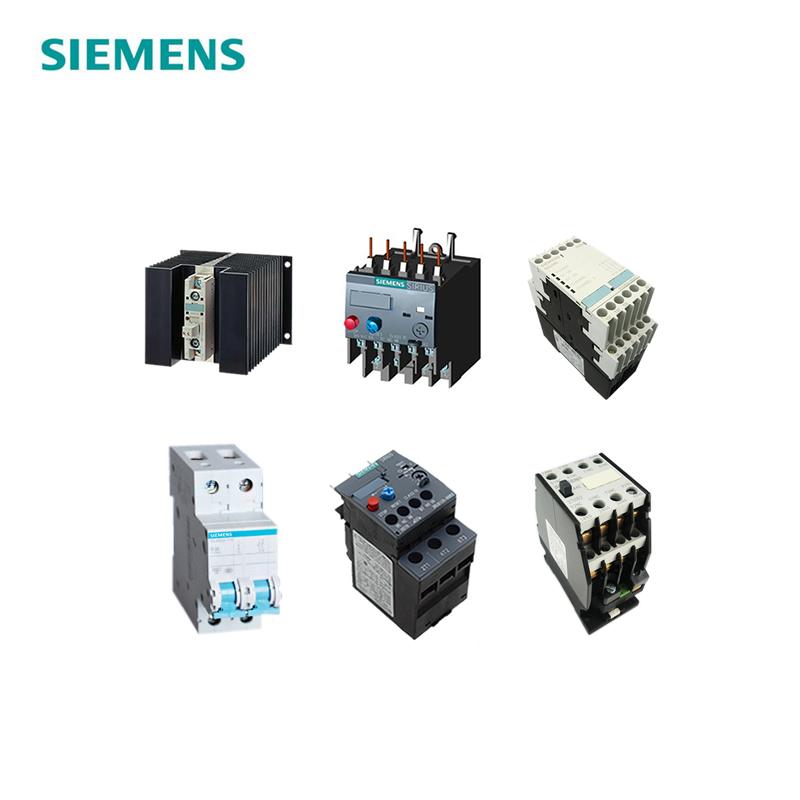 西门子,SIRIUS继电器产品