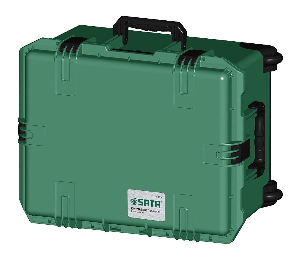 拉杆式安全箱802*522*298MM