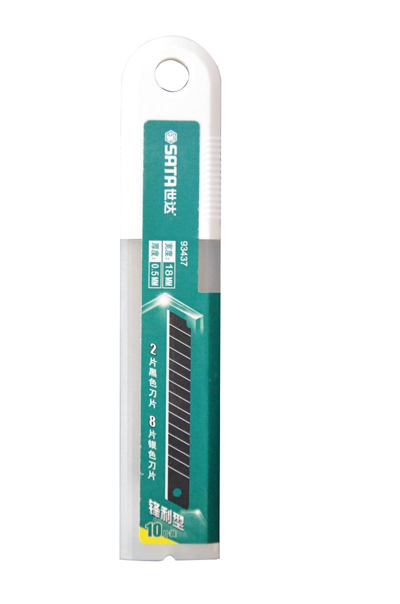 10件套美工刀刀片15节18X100MM