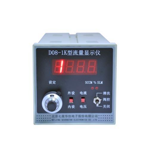 D07-60GM气体质量流量计