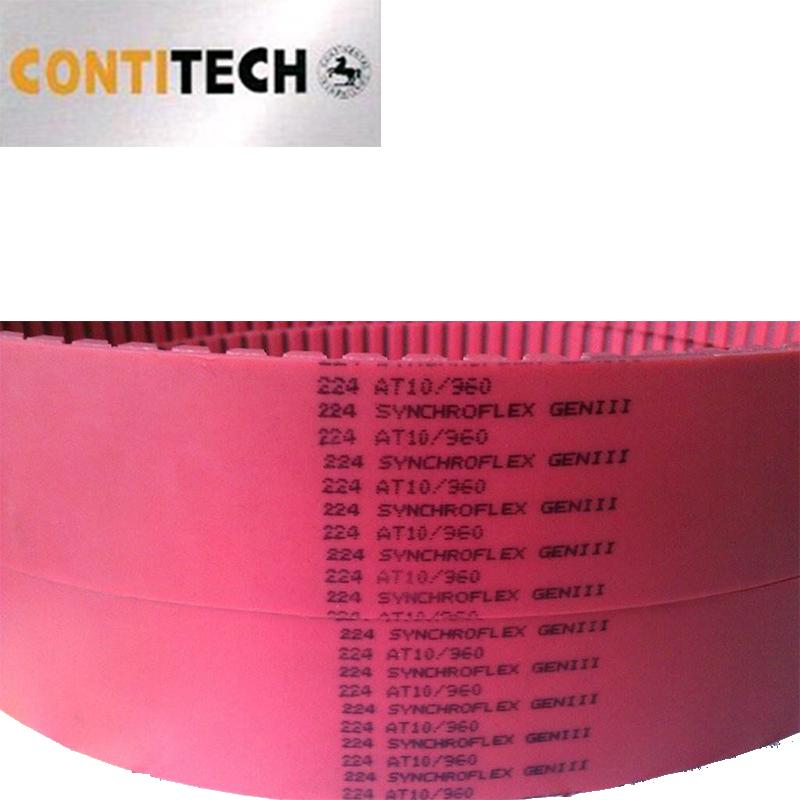 皮带120-T2-130MM,SYNCHROFLEX品牌