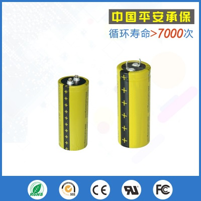 超级锂离子电池,适用于电动玩具,太阳能光电产品,汽车应急启动电源,储能电池模块
