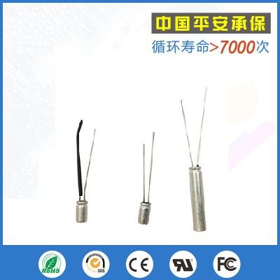 最小的钛酸锂电池,适用于电动玩具,蓝牙耳机