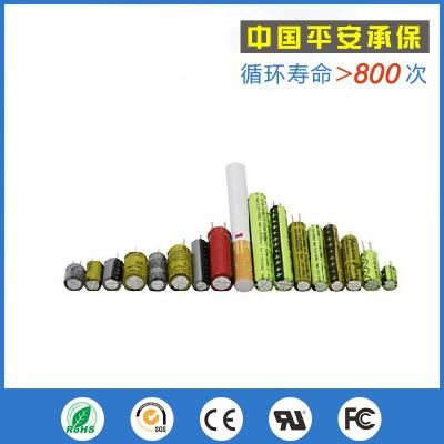40mAh 2.4V 电子烟专用锂电池
