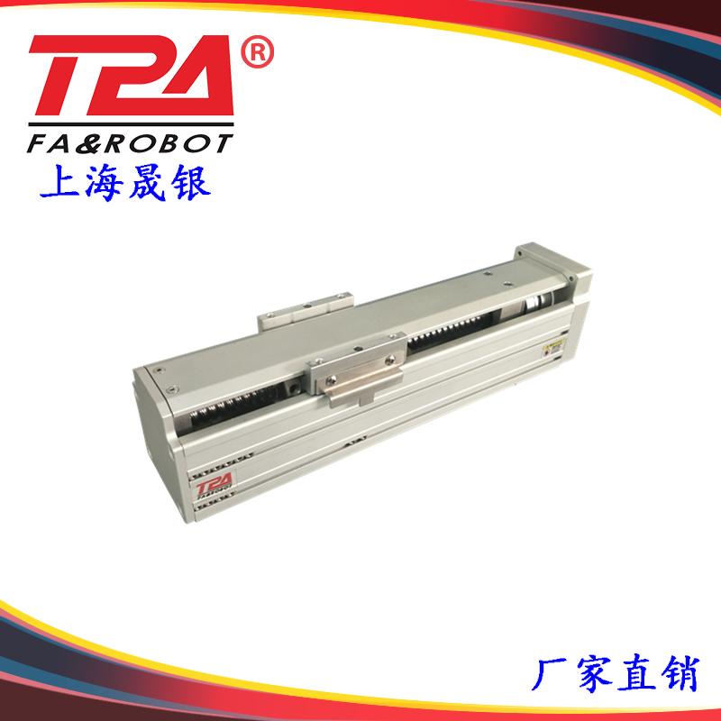 晟银直销丝杆系列直线模组TPA65S 伺服定位滑台