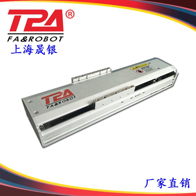 TPA供应晟银TPA175D-L500电动滑台