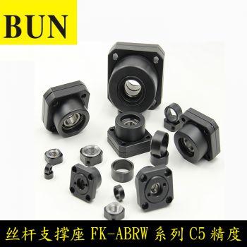 供应德国品牌BUN FF30滚珠丝杆支撑座轴承座微型丝杆支撑座,BUN