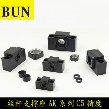 供应德国品牌BUN AK25滚珠丝杆支撑座轴承座微型丝杆支撑座,BUN