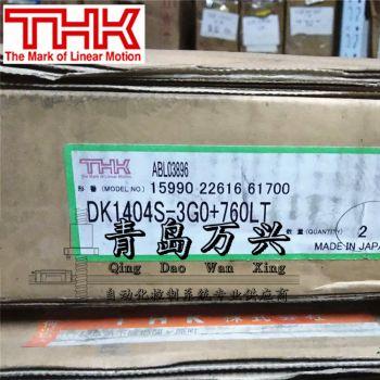 THK精密滚珠丝杠螺母DK1404S-3G0+760LT原装THK丝杆正品现货,THK
