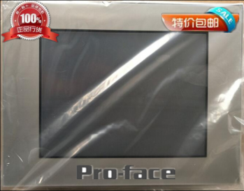 PFXGP4601TAA 普洛菲斯Pro-face触摸屏全新原装正品代理商,有现货