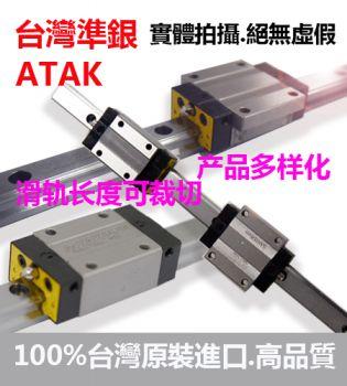 台灣優質精品准銀直线滑塊GAH25W重負荷法蘭型,准銀